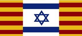 Catalunya Israel