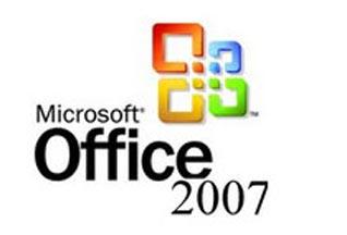 الحزمة الكاملة  Microsoft Office 2007 بوصلة واحدة 29854710