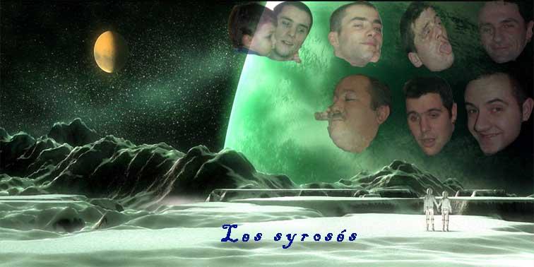 SYROSE