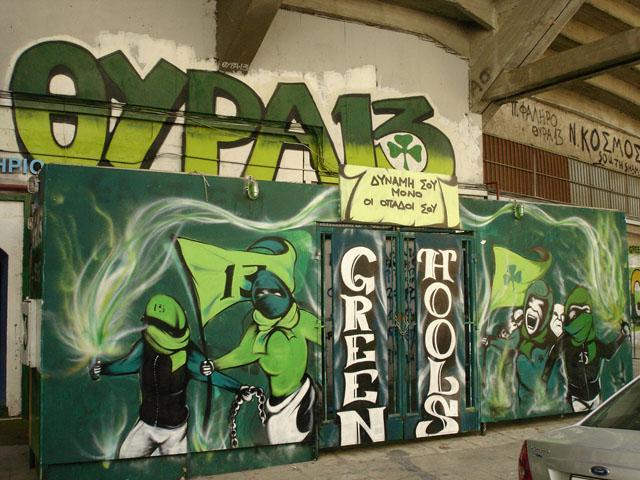 Graffiti et tags ultras - Page 2 Dsc02010