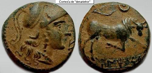 Bronce de Massalia (r: toro, Galia) Untike10