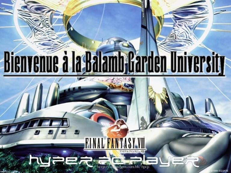 La Balamb Garden University