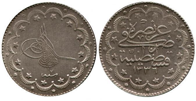 Moneda de Omdurnam (Sudán, 1312 H) 36-10k10