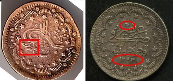 Moneda de Omdurnam (Sudán, 1312 H) Me110