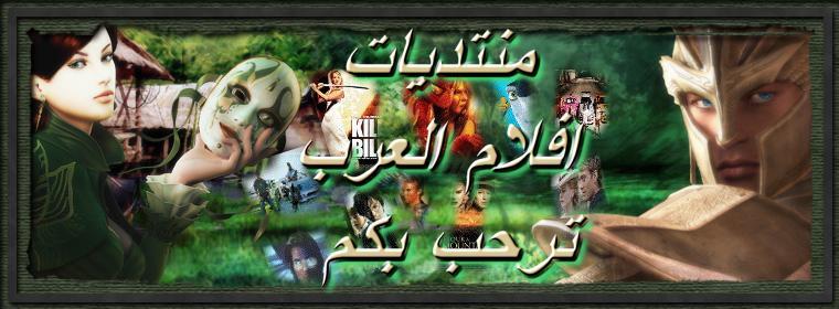 تم تغيير رابط الموقع الى www.egy4films.com