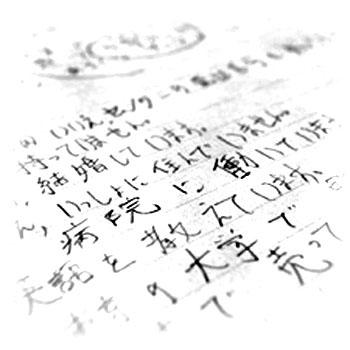Brush Ecritures 173rp710