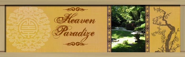 Bienvenue au Paradis du Ciel !