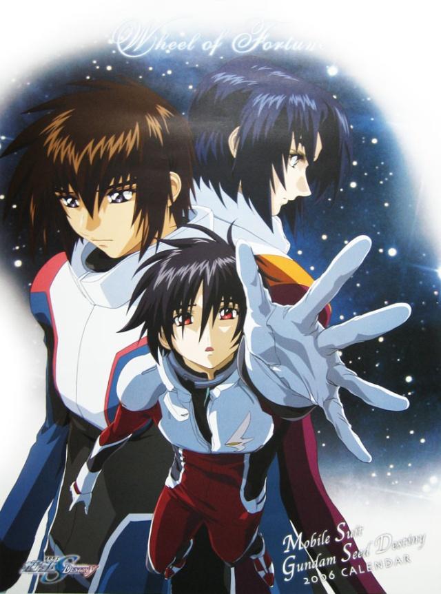 Gundam seed et seed destiny rpg