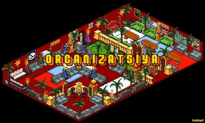 Organizatsiya