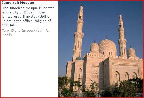 UAE Info Jumira10