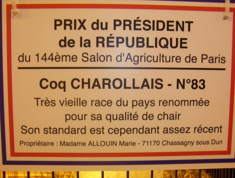 Porte de versaille salon de l 39 agriculture for Salon de l agriculture porte m