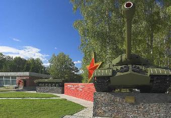 Новосибирское Высшее Военное  Командное Училище-