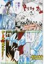 [Manga] Saint Seiya - The Lost Canvas Wc43_010