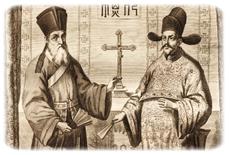 Křesťanské misie
