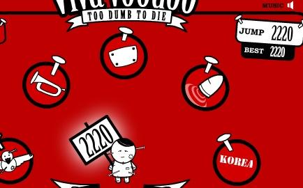 Site Voodoo Jump2_10