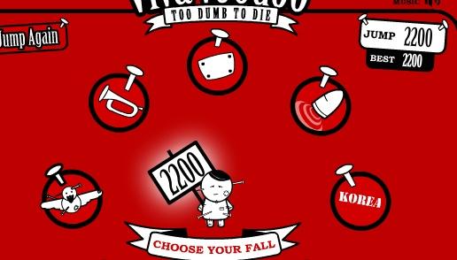 Site Voodoo Jump_b10
