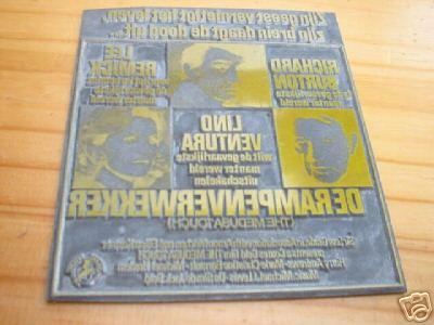 Plaques d'imprimerie Plaque11