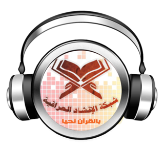 منتديات شبكة الإنشاد العراقية