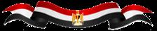 egyptd10.png