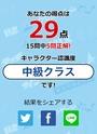 score_10.jpg