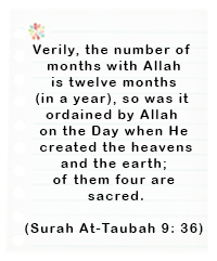 The Islamic Months