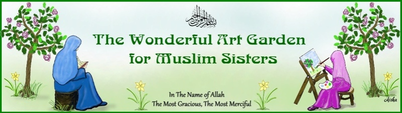 Easel and Ink -The Wonderful Art Garden For Muslim Sisters