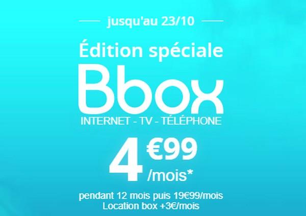 bbox-s10.jpg