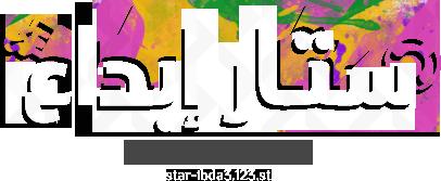 نجوم اف ام | Nogoum FM