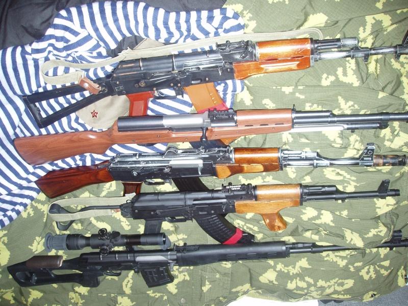 ak74u bb gun