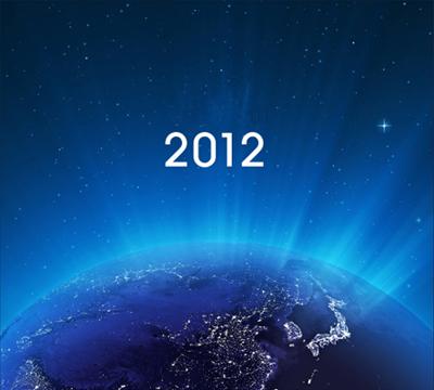 2012_f10.jpg