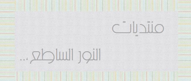 صاحب الموقع:راكان محمد الحارثي