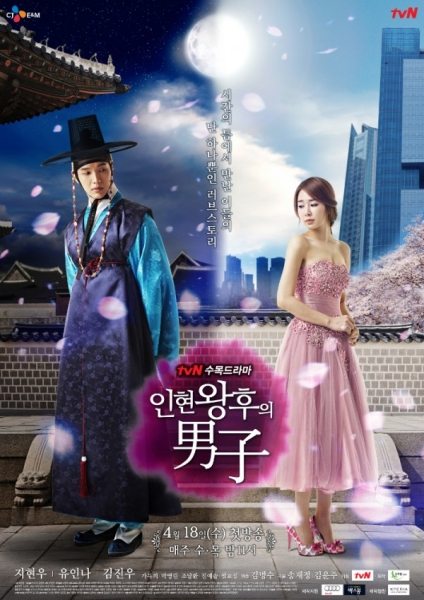 Image Result For Action Drama Romance