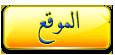 http://mouslimoun.alafdal.net