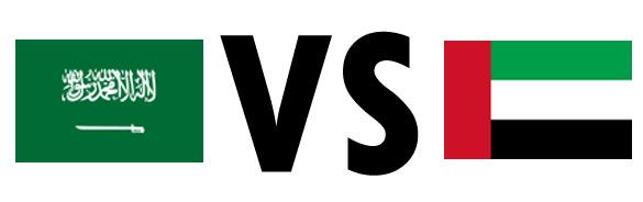 روابط مشاهدة مباراة الامارات و السعودية أونلاين بث مباشر فى تصفيات كأس العالم 2017/8/29