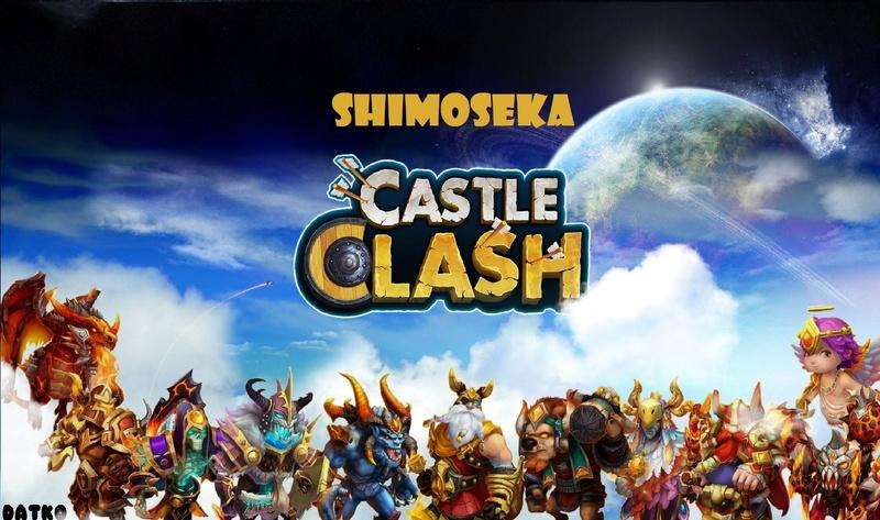 Shimoseka