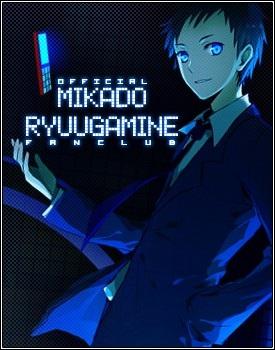 Mikado Ryuugamine