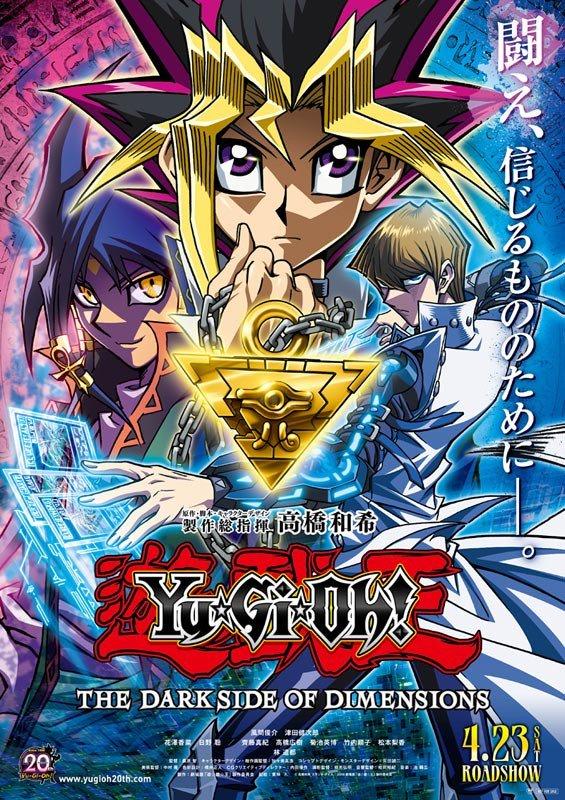 الانميشن Yu-Gi-Oh!: Dark Side Dimensions yu-gi-10.jpg