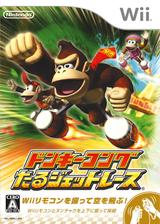 [Wii] Donkey Kong Taru Jet Race