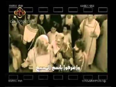 ترنيمة اهلا النيروز