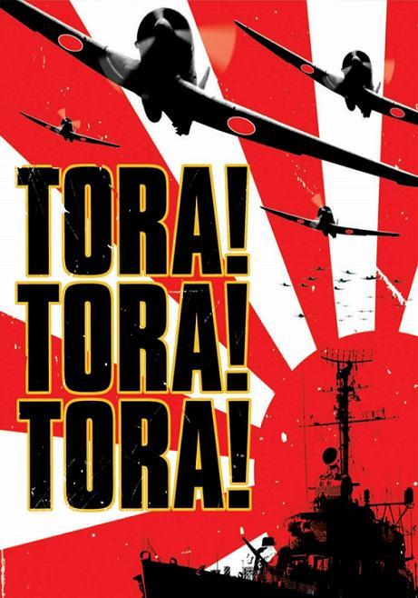 tora-t10.jpg