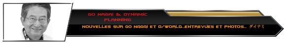 Go Nagai 永井豪 & Dynamic Pro ダイナミックプロ