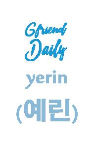 Yerin (예린)