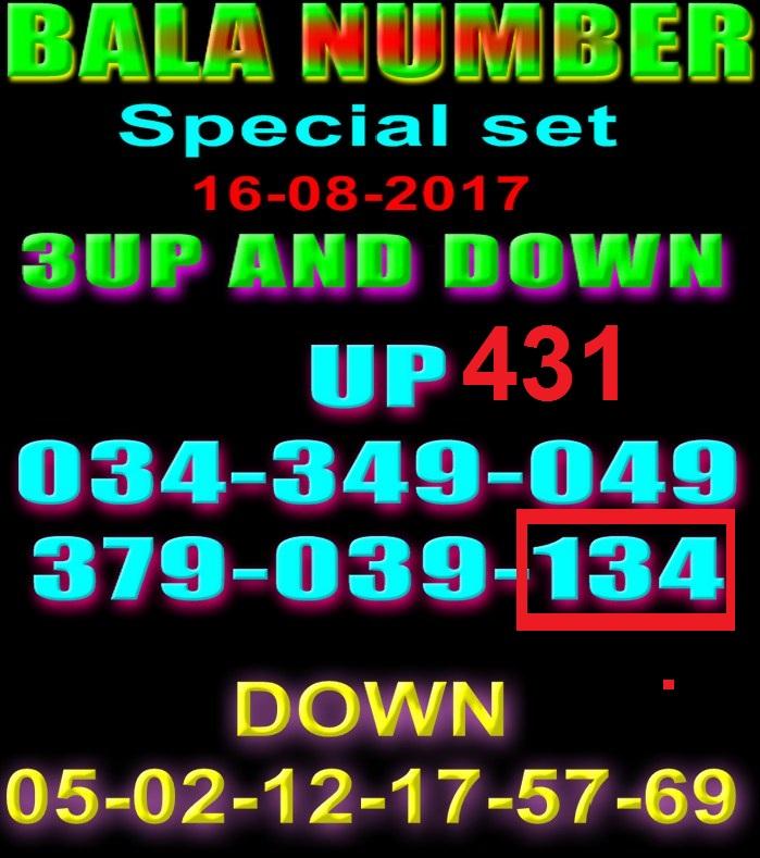 Special VIP Set *** 500 Riyals