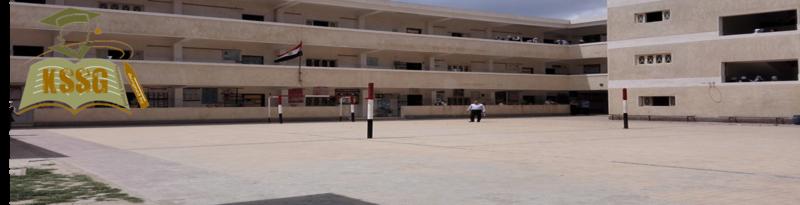 مدرسة كوم حمادة الثانوية للبنات