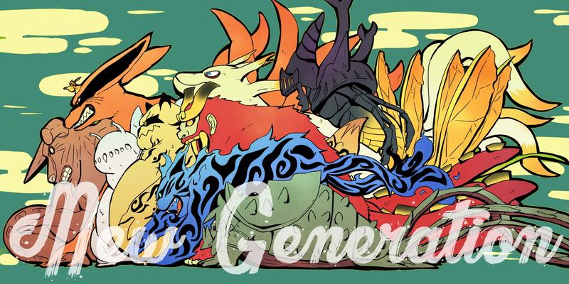 新世代 - 新しい世界 | New Generation - New World