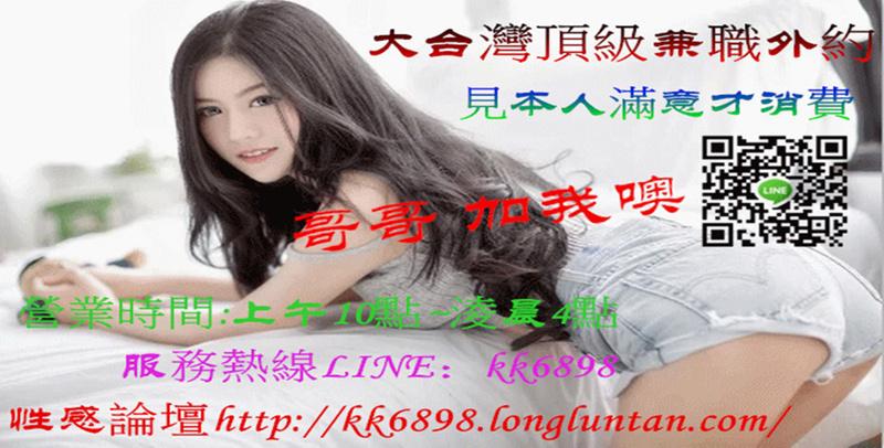 恩琪外送茶坊+LINE:kk6898