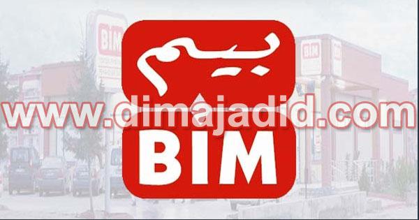 أسواق BIM: توظيف 10 موظف مخزن بشهادة الباكلوريا BIM: Concours de recrutement de(10) Personnel Magasin sur CASA-AIN SEBAA HAY MOHAMEDI