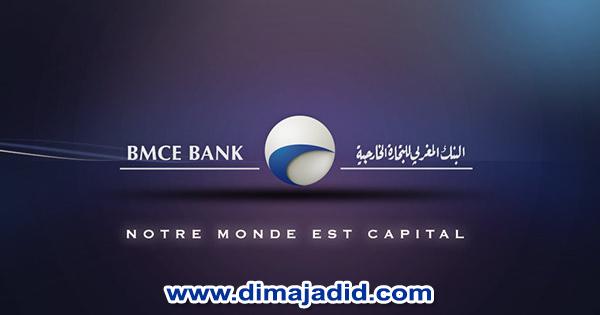 البنك المغربي للتجارة الخارجية: توظيف 10 مكلفين بالدعم التجاري بعقد CDI BMCE Bank: Concours de recrutement de10 Chargé d'Appui Commercial