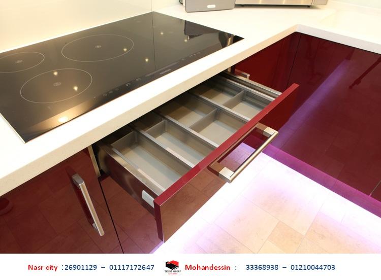 مطبخ مطابخ o_daoa27.jpg