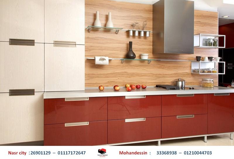 مطبخ مطابخ o_daoa28.jpg